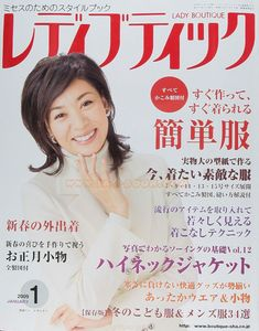 giftjap.info - Интернет-магазин | Japanese book and magazine handicrafts - LADY BOUTIQUE<br>1-2009 Janvary
