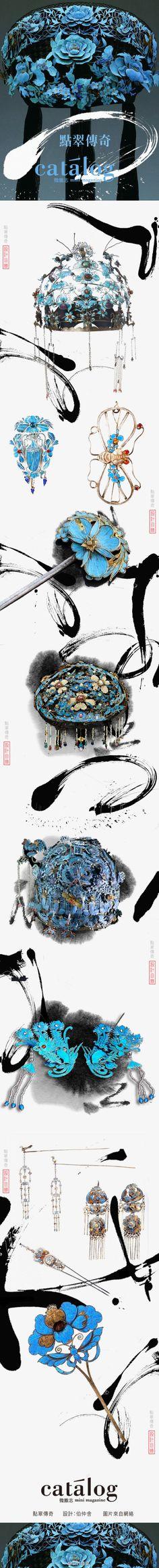 #China Blue# absolutely amazing!!!