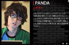 """Kento Yamazaki as handle name """"panda"""", personal computer otaku, hikikomori, J drama """"Runaway ~Aisuru Kimi no Tame ni~/Runaways: For Your Love"""", 2011"""