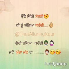 Punjabi Quotes . Punjabi couple💖💖 #fun #quotes #love #lovers.   For More Follow Pinterest :@reetk516