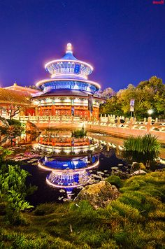 China Pavilion (Disney World's Epcot Center) Last time I was there they did not have Harry Potter World!!!