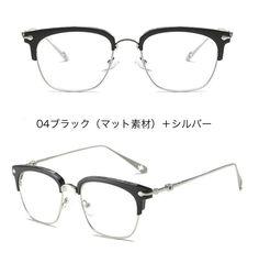 メガネ男性メンズ芸能人アイドル有名人最新メガネめがねフレーム安い伊達眼鏡メガネ超軽量軽いメタル純粋ハーフリム型安いサーモント定番メガネ店