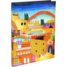 Yair Emanual design Jerusalem Journal