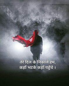 Hindi Quotes, Quotations, Me Quotes, Qoutes, Forms Of Poetry, Shayari In Hindi, Heart Touching Shayari, Status Hindi, Broken Relationships