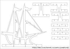 Вьетнам Kirigami | Записи в рубрике Вьетнам Kirigami | Дневник josephina2 : LiveInternet - Российский Сервис Онлайн-Дневников