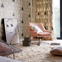 Style Library - The Premier Destination for Stylish and Quality British Design | Products | Modul Fabric (NLOH120474) | Lohko Fabrics | By Scion