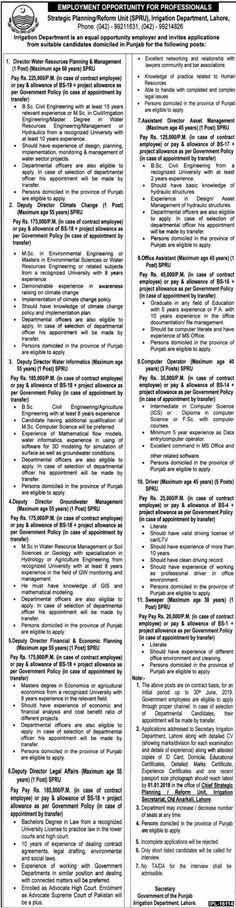 Punjab Saaf Pani Company South Pspc Jobs  In Lahore For