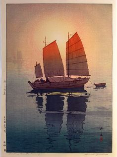 HiroshiYoshida, Sailing Boats - Morning, 50.8 x 35.9 cm, Posthumous printing from the original woodblocks, Shin Hanga prints.(吉田博, 瀨戶內海集-帆船 朝, 大正拾五年作)