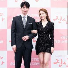 A perfect couple 💑 Korean K Pop, Korean Drama, Yoon Seo, Yoo In Na, Lee Dong Wook, Perfect Couple, Skirt Outfits, Kdrama, Peplum Dress