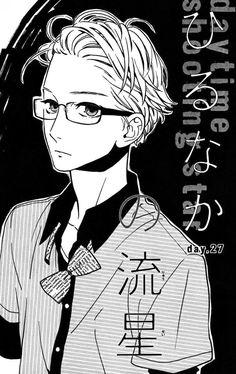 Mamura..... so damn hot.