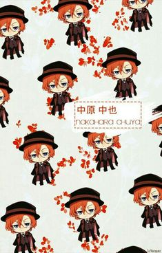 Chibi Wallpaper, Dog Wallpaper, Cellphone Wallpaper, Stray Dogs Anime, Bongou Stray Dogs, Chuuya Nakahara, My Favorite Image, Anime Artwork, Cute Gif