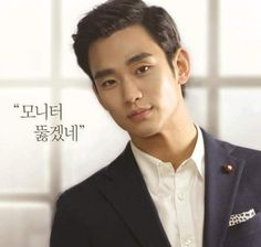 Kim Soo Hyun Bio Best Handsome Photos Collection 2018 who was born in February 1988 is an actor best known for his roles films and Also popular among the k-drama television LovefromtheStar EmbracingtheSun and Drama Korea, Korean Drama, Dong Gu, My Love From Another Star, Hyun Kim, Sexy Asian Men, Hallyu Star, Dream High, Asian Hotties