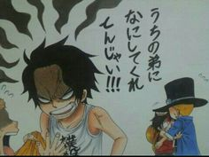 No one hurts Luffy on Ace's & Sabo's watch - ASL