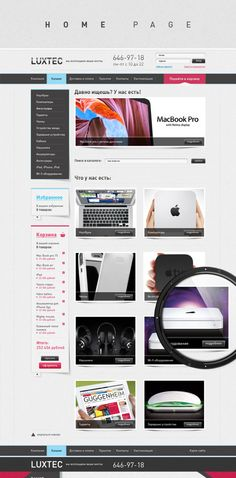 Luxtec online store on Web Design Served