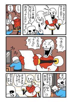 Sans And Papyrus, Twitter, Comics, Fictional Characters, Cartoons, Fantasy Characters, Comic, Comics And Cartoons, Comic Books
