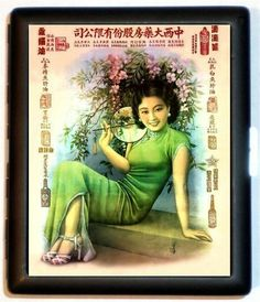 Antique Chinese Woman Pinup Print Turn of the Century era design  Black Metal Cigarette or ID or Business or ID Case Wallet on Etsy, $11.57 AUD