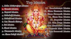 Top 19 Hindu Mantras - Sai Mantra - Gayatri Mantra - Hanuman Mantra - Sh...