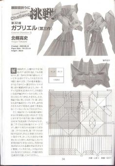 ClippedOnIssuu From Origami Tanteidan Magazine 86