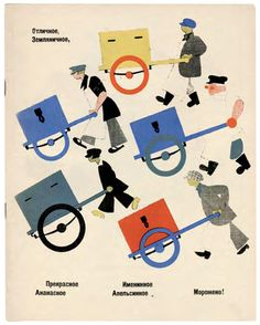 Inside the Rainbow: Gorgeous Vintage Russian Children's Book Illustrations from the 1920s-1930s | Brain Pickings