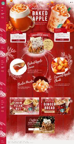 bakedapple/starbucks Food Graphic Design, Food Menu Design, Restaurant Menu Design, Digital Menu Boards, Ice Cream Poster, Japanese Christmas, Coffee Advertising, Starbucks Menu, Pecan Nuts