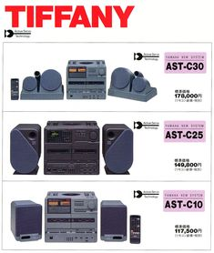 A fantastic collection of vintage audio systems from the early tabletop compact systems till the very successful separate components of the and Hifi Audio, Boombox, Audio System, Vintage Ads, Yamaha, Tiffany, Technology, Post Modern, Appliance