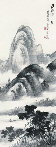 Painted by the Qing Dynasty artist Wu Changshuo 吴昌硕. View paintings, artworks and galleries at Chinese Art Museum. Learn about Chinese history and art at China Online Museum.