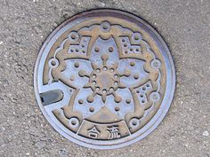 Manhole cover by mpieracci, via Flickr