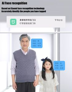 Xiaomi Zero AI Face Identification 720P IR Night Vision Video Doorbell Set Motion Detection SMS Push Intercom Free Cloud Storage Free Cloud Storage, Intercom, Security Surveillance, Photography Camera, Night Vision, Hd Video, Zero, Clouds, Electronics