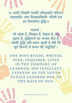 Sanskrit Quotes, Vedic Mantras, Hindu Culture, Shree Krishna, Good Books, Desi, Texts, Saints, Life Quotes