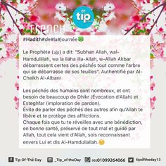Beaucoup d'evocation d'allah #français #prophète #muhammad #sonan #tip_of_the_day #life #daily #sunan #teachings #islamic #posts #islam #holy #quran #good #manners #prophet #muhammad #muslims #smile #hope #jannah #paradise #quote #inspiration