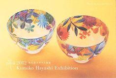 2012 林久美子ガラス器展~日本橋三越本店 パインウッド公式ブログ