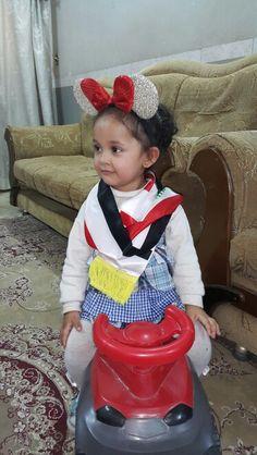 بنت عربية