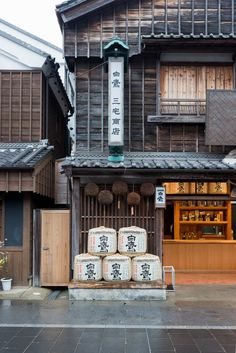 Japan sake barrels in front of a shop Japanese Buildings, Japanese Streets, Japanese Store, Japanese House, Japanese Pics, Japanese Menu, Japanese Castle, Japan Design, Japan Architecture