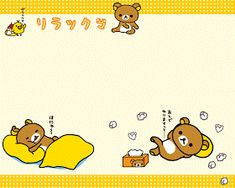 images about Rilakkuma Wallpaper ・㉨・ on We Heart It See Printable Scrapbook Paper, Printable Paper, Memo Template, Rilakkuma Wallpaper, Memo Notepad, Cute Letters, Japanese Stationery, Kawaii, Writing Paper