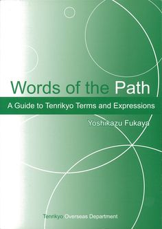 Words of the Path: A Guide to Tenrikyo Terms and Expressions (2009) by Yoshikazu Fukaya