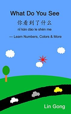 Chinese & English Bilingual Picture Book: What Do You See: Learn Numbers, Colors & More (English Edition)