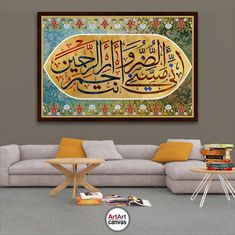 Praise be to Allah فلله الحمد – Art Art Canvas Islamic Calligraphy, Caligraphy, Islamic Wall Art, Framed Wall Art, Allah, Canvas Art, Art Art, Quran, Collections