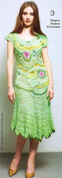 Irish crochet &: FREEFORM DRESS ... ПЛАТЬЕ ФРИФОРМ