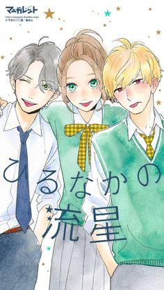YAMAMORI Mika ニュース (Manga: Hirunaka No Ryuusei)