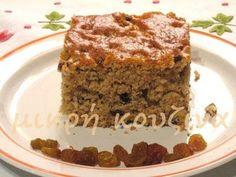 Φανουρόπιτα Sweet Recipes, Tiramisu, Banana Bread, Cooking, Ethnic Recipes, Desserts, Cakes, Food, Greece