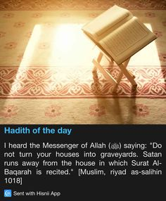 Hadith of the day Hadith Quotes, Allah Quotes, Quran Quotes, Hadith Of The Day, Beautiful Islamic Quotes, Les Religions, Postive Quotes, Peace Be Upon Him, Islamic Dua