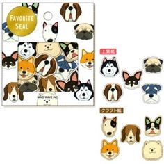 Mind Wave Favorite Seal 70-Piece Sticker Sack: Dogs