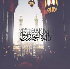 لا إله إلا الله محمد رسول الله by اللّهُمـَّآرزُقنآحُـسنَالخَآتِمة on 500px