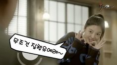 """[Video] Lively teaser for the upcoming Korean sitcom """"Shut Up and Smash"""""""