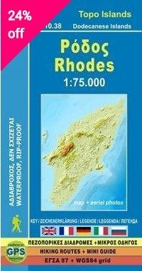 Map Of Rhodes – Scale. A great way to see the island of Rhodes Rhodes, Thing 1, Places Of Interest, Scale, Map, Island, Weighing Scale, Location Map, Islands