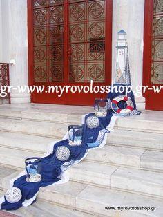 Θέμα Θαλασσινό Ναυτικό   Myrovolos Shop