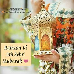 Image may contain: one or more people and text Ramadan Dp, Ramadan Wishes, Muslim Ramadan, Ramadan Mubarak, Jumma Mubarak, Ramzan Wallpaper, Ramzan Images, Ramzan Eid, Eid Mubrak