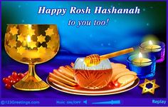 rosh hashanah chicken recipes