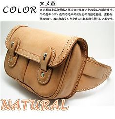 f92005e6bc 15 best Leather accessories images on Pinterest