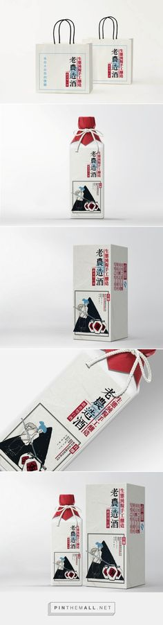 【包装】老农造酒包装设计欣赏 - 设计师的网上家园!via cndesign.com curated by Packaging Diva PD. Nice packaging design for ?